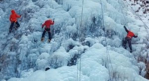 (北门户外)1.31周末醉美厄尔娜,雪地BBQ,高山深处冰瀑